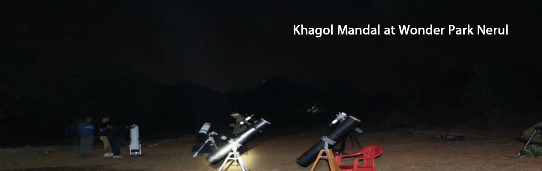 5 February 2017 : Khagol Mandal at Wonder Park Nerul