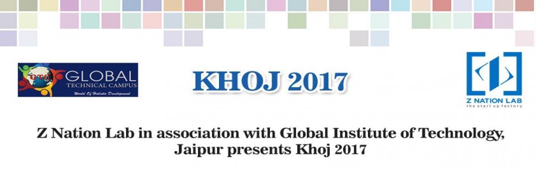 Khoj 2017 Jaipur