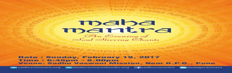 Maha Mantra Kirtan Yagna - 19 February 2017
