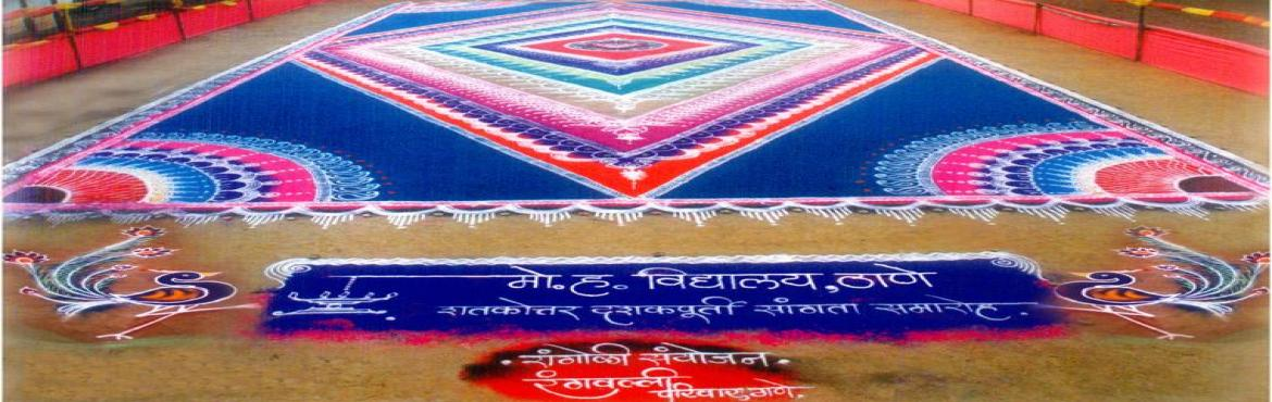 Rangoli - Exposition Of Art Through Traditional Signs
