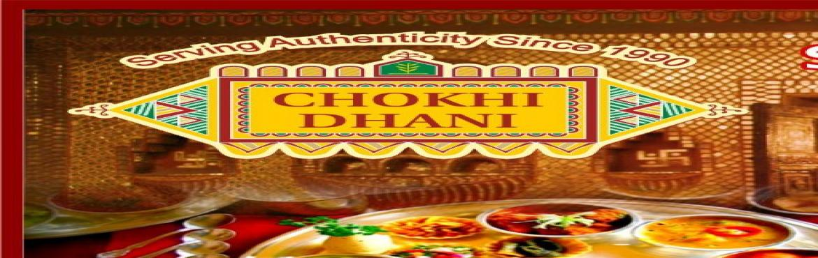 Chokhi Dhani Entry Ticket With Rajasthani Thaali