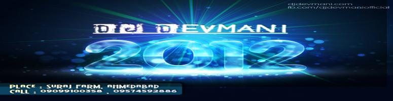 J Devmani performing live to welcome 2012 - New Year Party at Ahmedabad