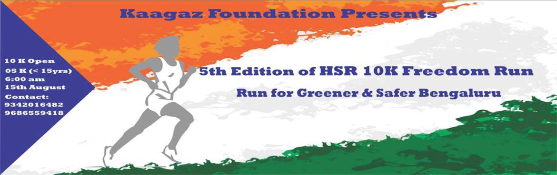 HSR 10K Freedom Run 2017