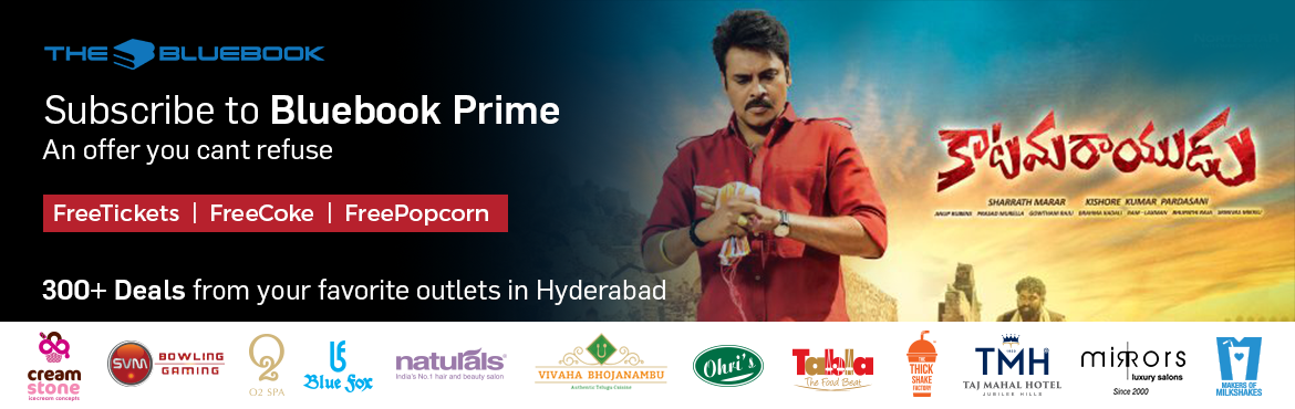 Bluebook Prime Subscription - Free tickets for Katamrayudu