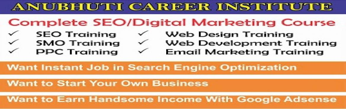SEO TRAINING INSTITUTE IN JAIPUR|DIGITAL MARKETING COURSE TRAINING INSTITUTE IN JAIPUR SIKAR