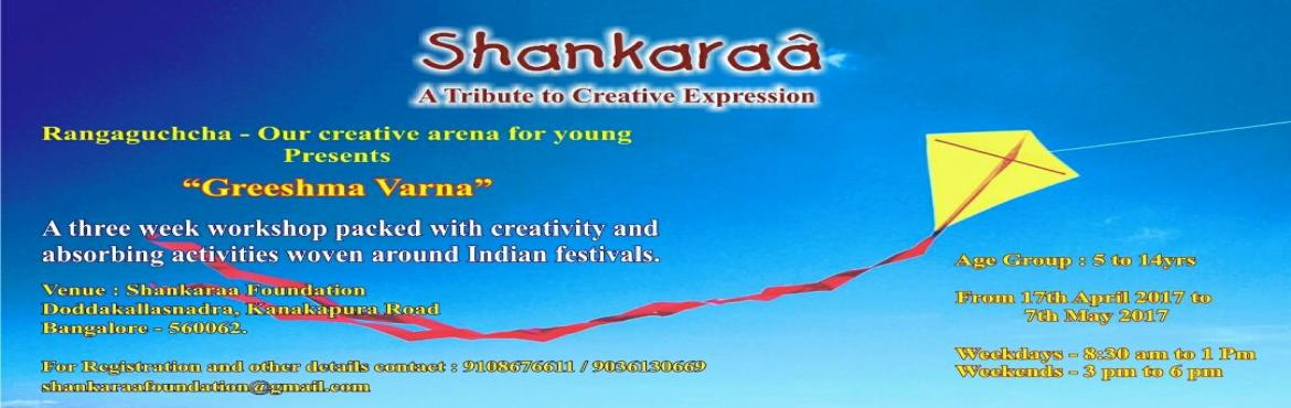 Rangaguchcha - Our Creative Arena For Young Presents Greeshma Varna