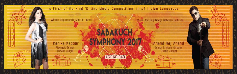 Book Online Tickets for  Sabakuch Symphony 2017, NewDelhi. Sabakuch Symphony 2017 - \