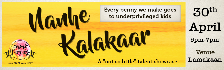 Nanhe Kalakaar