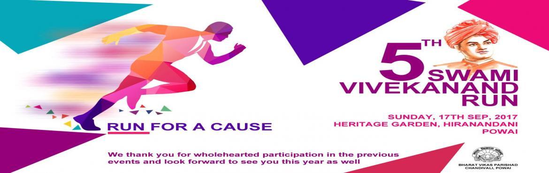 5th Swami Vivekanand Run