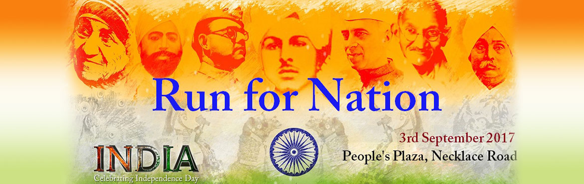 Book Online Tickets for Run for Nation - Peoples Plaza Necklace , Hyderabad. Gratitude Run for Cops & Soldiers. Let's thank real heroes of our Society and Country. Run for Cause, Run for Heroes. For the 1st time in Chennai we are conducting Run to show love and respect to Cops & Soldiers for their service t