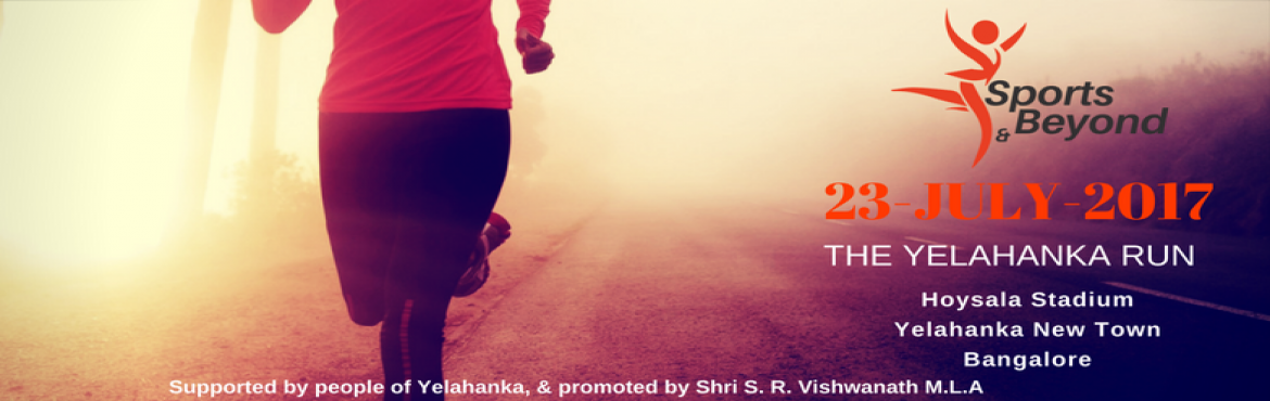 Sports and Beyond - Yelahanka Run