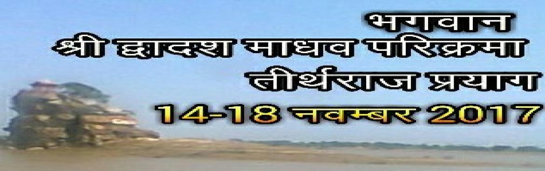 Book Online Tickets for Dwadash Madhav Parikrama, Tirthraj Praya, Allahabad. Ifyouw\'dliketogoon retreat,thinkaboutwhereto goandwhatyouaregoingtogetoutofit?Justfunorsomething di