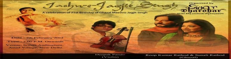 Jashn-e-Jagjit Singh on 7th Feb @ New Delhi