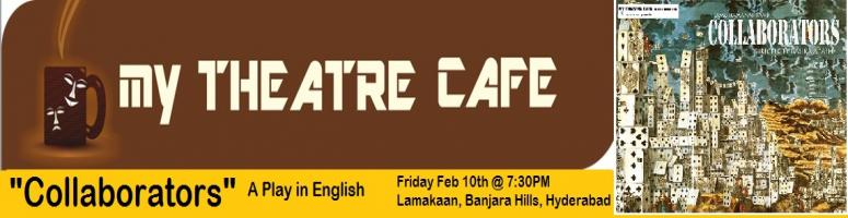 Ramu Ramanathan\'s English Play \