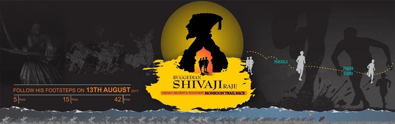 Ruggedian Shivaji Raje-Monsoon Trail Race 2017