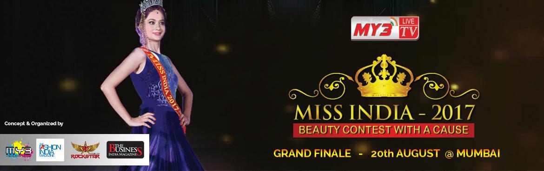 Miss India 2017