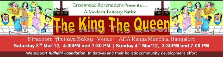 The King The Queen: An English Play