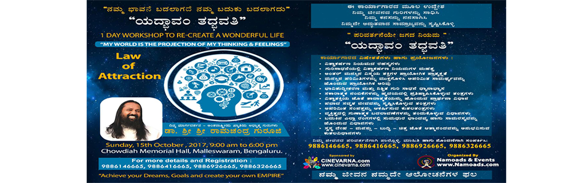 Book Online Tickets for LAW OF ATTRACTION, Bengaluru. ATTRACT HEALTH - WEALTH AND SUCCESS INTO YOUR LIFE\