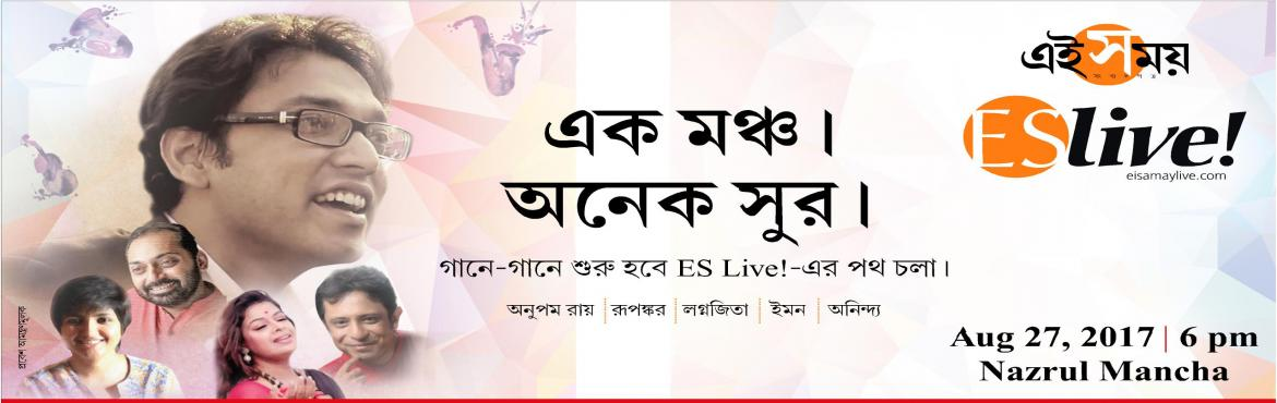 "Book Online Tickets for ES Live Club Membership and Launch Event, Kolkata. As a part of our ES Live Club launch offer, you are entitled to a free ticket to our gala musical concert ""Ek Manch – Anek Sur"" at Nazrul Mancha, on the 27th of August, 2017. The launch offer is valid only for people who subscr"