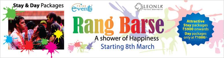 Rang Barse - A Shower of Happiness @ Leonia