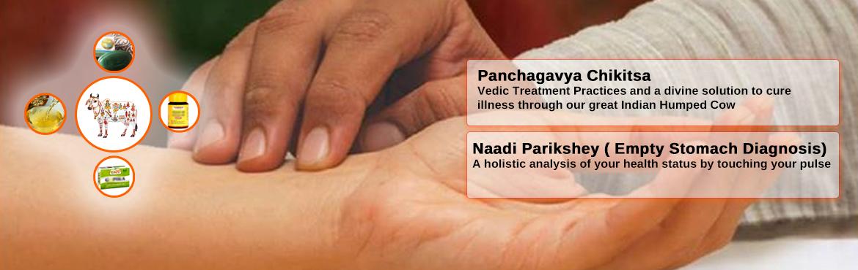 Panchagavya Treatment program