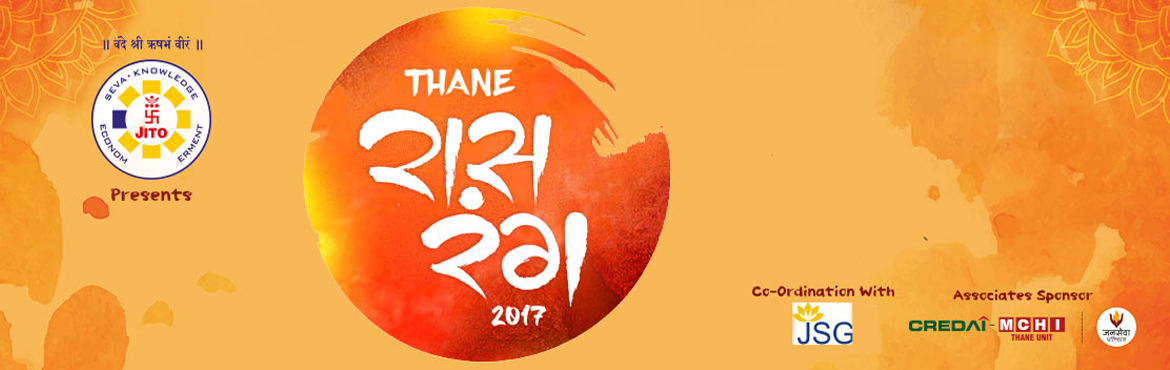 Book Online Tickets for Thane Raas Rang Navratri 2017, Mumbai. ARTISTS  Naitik Nagda     Thane Raas Rang Navratri 2017 is an event to be held from Sept. 21 to Sept 30, 2017, to the beats of Dandiya king Naitik Nagda. Around 6,000 people are expected to be a part of this event. People stay awake th