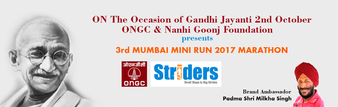 Book Online Tickets for 3rd MUMBAI MINI RUN 2017 MARATHON, Mumbai.  \