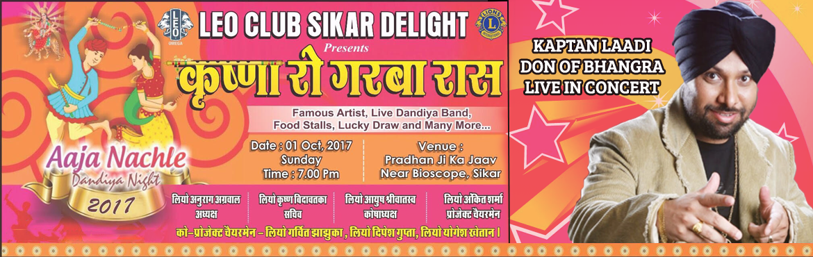 Book Online Tickets for Leo club sikar delight -Krishna Ro Garba, Sikar.   We are organizing a grand event of Krishna Ro Garba Raas our \