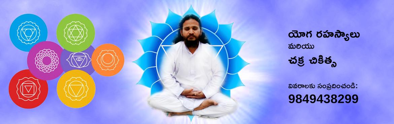 Yoga Rahasyalu and Chakra Healing - 9849438299