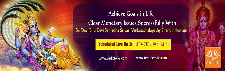 Purattasi Saturdays Special Rituals To Lord Vishnu