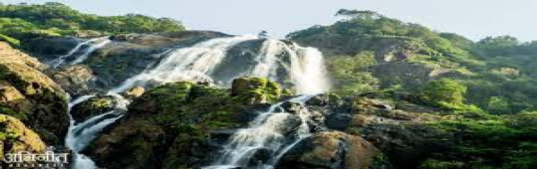 Book Online Tickets for kudumari / chaktikal  waterfalls trek (n, Murdeshwar.         Distance (From Murudeshwar):43 Kms   Commonly Visited From:Koosalli Waterfalls   Trip Duration (From Koosalli Waterfalls, Including Travel):3 Hours   Transportation Options:Cab / + Walk/Trek   Travel Tips:K