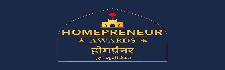 Homepreneur Awards - Mumbai