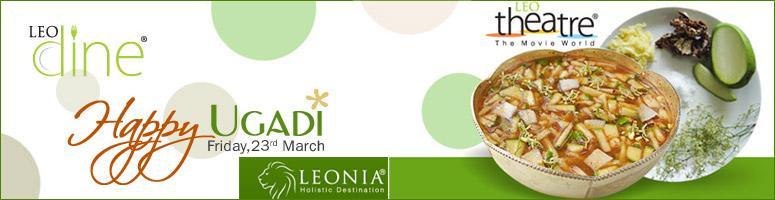 UGADI celebrations @ Leonia