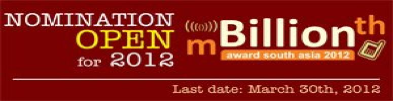 mBillionth Award South Asia 2012 Applications Open: Deadline 30th March 2012