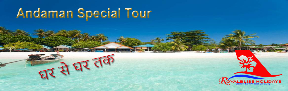 Book Online Tickets for Amazing Andaman Tour, Pune.  Package01:03 Nights &04 Days 03 Nights Port Blair with Day Trip Havelock With Ross &North Bay Island& Wandoor Itinerary: Day 01: Arrival-Cellular Jail + Light & Sound ShowArrival at Port Blair in the afternoon and transfer to re