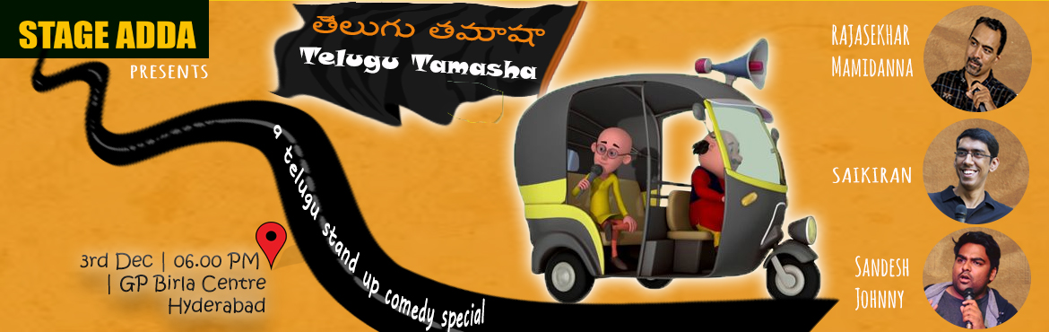 Stage Adda Presents - Telugu Tamasha