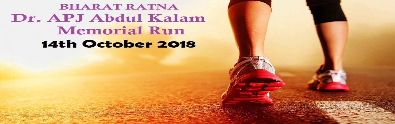 BHARAT RATNA Dr. A.P.J. Abdul Kalam Memorial Run