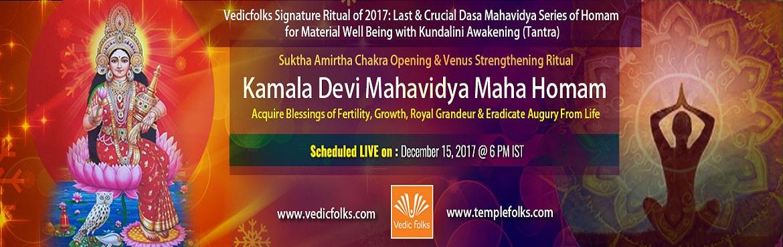 Kamala Devi Mahavidya Maha Homam