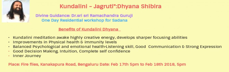 Book Online Tickets for Kundalini - Jagruti and Meditation works, Bengaluru. \