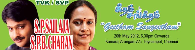 Book Online Tickets for Geetham Sangeetham, Chennai. Get Ready! Two of South India's most well-known voices are here to enthrall your senses with their beautiful songs.  Presenting… Geetham Sangeetham a performance by acclaimed South Indian singers S.P Sailaja and S.P.B Charan on the 20th