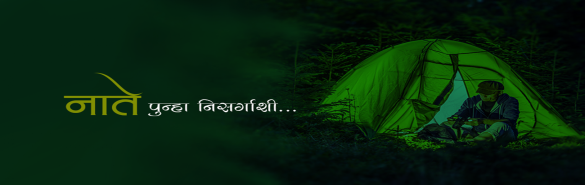 Book Online Tickets for Camping @ Pawana Weekends near Pawana La, Lonavala.  Camping is extraordinary way to switch off from boring, tiring and exhausting daily routine life. It gives relaxation, refreshments and energy to live our life. Our wonderful team of Pawana Weekends take care of people who are arriving f