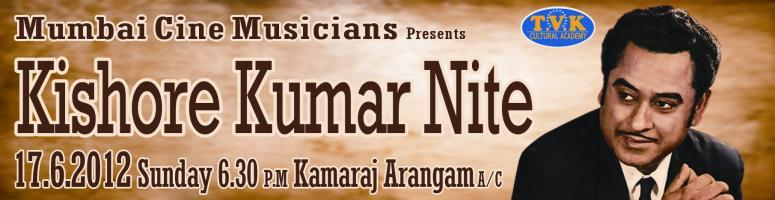 """Book Online Tickets for """"Kishore Kumar Nite"""", Chennai. He is called the """"Everlasting Voice"""" for a reason. His melodious voice and the ability to modulate it and change pitch in seconds made him one of the most popular singers of all times. Yes….we are talking about the one and only Ki"""