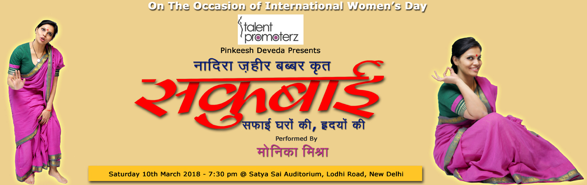 "Book Online Tickets for Sakubai, New Delhi.   On the occasion of  ""International Women's Day""   Talent Promoterz is going to stage a well known and appreciated play   Nadira Zaheer Babbar's social comedy drama in hindi       &nbsp"