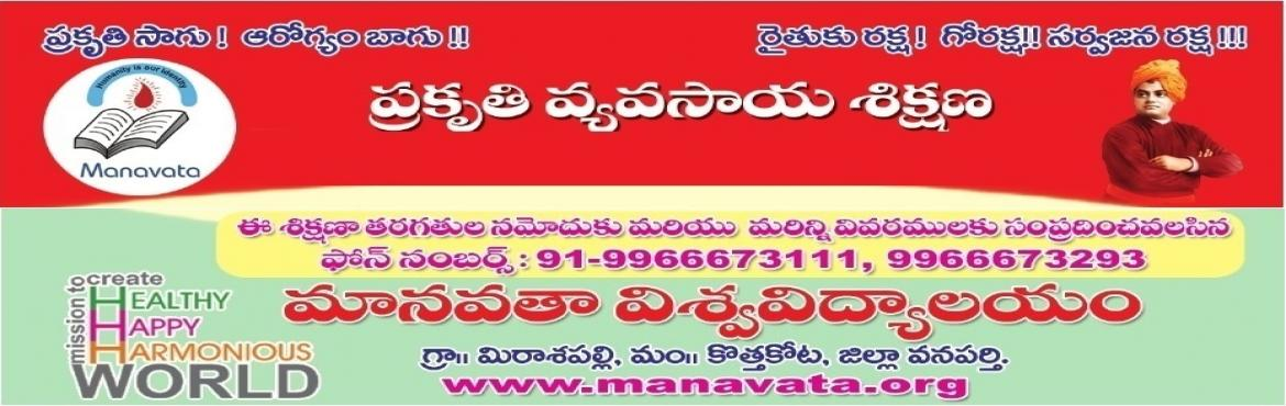 Book Online Tickets for Free Natural Farming Training and Yoga, , Kothakota.  Free Natural Farming Training and Yoga, Meditation classes @ UFH, Mirasapalli Village, Kothakota Mandal, Telangana State  We arepleased to inform you that Manavata University for Humanity is hosting a farmers training and providing