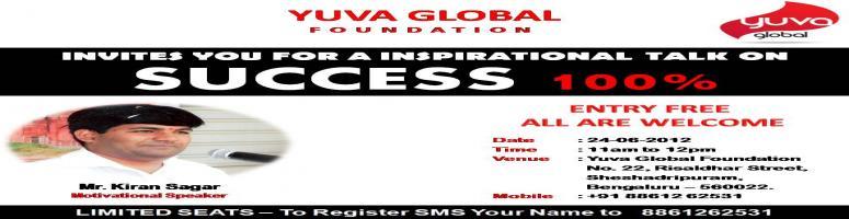 Motivational Talk on SUCCESS 100%