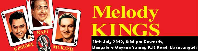 Melody Kings (Teen Maharathi) - Tribute to Kishore, Rafi & Mukesh