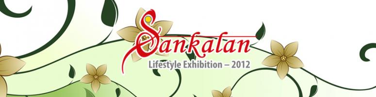 Sankalan - Lifestyle Exhibition 21st - 22nd Sept. 2012