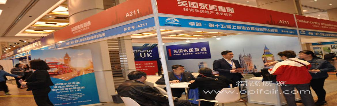 Book Online Tickets for the 16th Wise Shanghai overseas Property, Karnataka. Shanghai oversea property&immigration &investment Exhibition will be held twice per year.the specification is above 10,000 square meter.Above 100,000 audience presence.Drawing 300+ real estate developers all around world per year.Showing hi