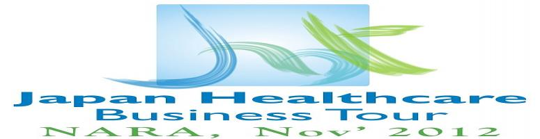 Book Online Tickets for Japan Healthcare Business Tour, Nara 201, Tokyo. \\\