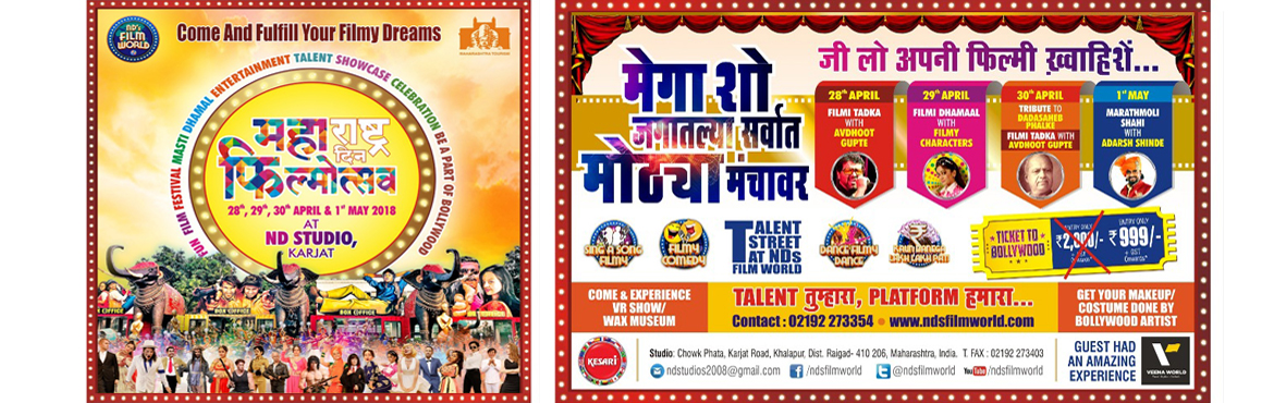 """Book Online Tickets for Maharashtra Day Film Utsav, Karjat.  Come celebrate Maharashtra Day """"Film Utsav"""" at ND Studio, """"Bollywood's first Theme Park""""!!Experience the Grandeur, Magnificence and Splendour with unparalleled Bollywood Dhamaal and Masti.F"""